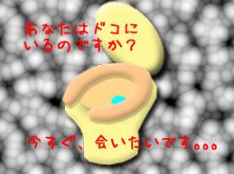 f0025769_16101183.jpg