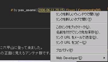 f0070279_21483384.jpg