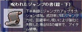 c0030580_19431733.jpg