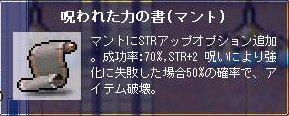 c0030580_19432780.jpg