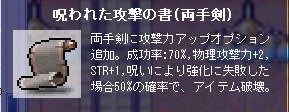 c0030580_1943872.jpg