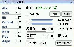 b0032787_13223914.jpg