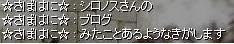f0059387_16294015.jpg
