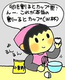2006年6月12日(月) 雨のち曇り・19℃_a0024488_1094281.jpg