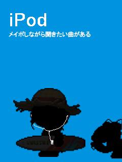 f0009690_21564881.jpg