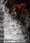 f0064203_8331314.jpg