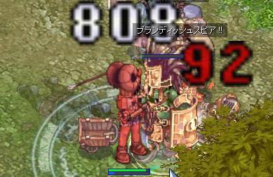 f0032808_10541945.jpg