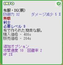 d0051009_20461281.jpg