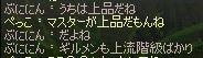 d0063510_2250125.jpg