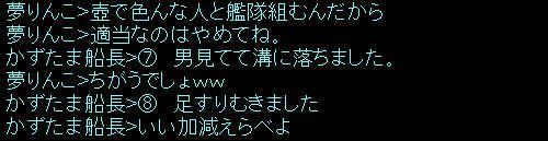f0029614_19385313.jpg