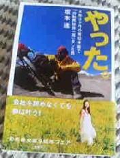 b0062019_1251166.jpg