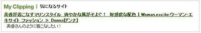 b0085023_1232852.jpg