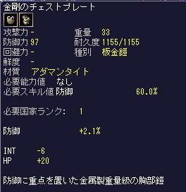 b0110129_1441063.jpg