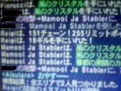 e0066529_17304072.jpg