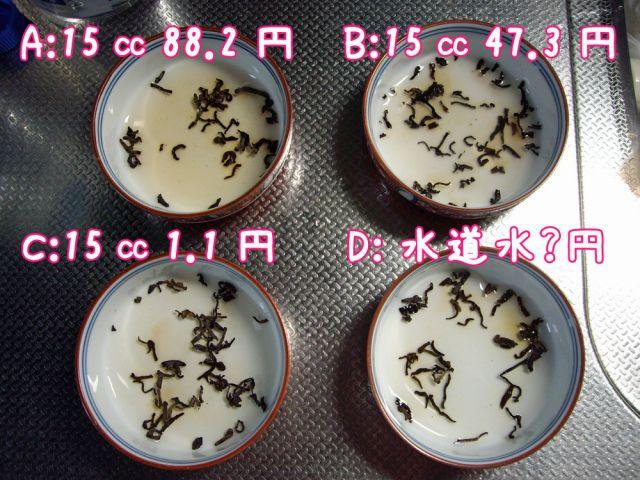 新たなる実験_c0062832_17513715.jpg