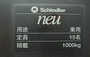 b0061337_0221546.jpg