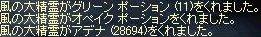 e0064647_1485374.jpg