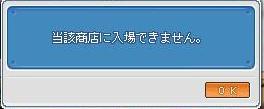 f0106752_2023798.jpg