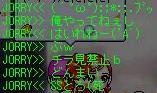 f0106752_2024791.jpg
