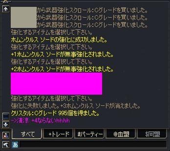 d0011454_19413945.jpg