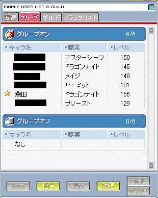 f0081059_0255131.jpg