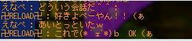 f0008265_20425010.jpg
