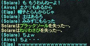 a0025869_23125559.jpg