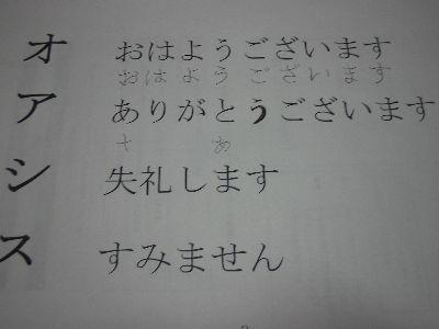 f0042571_2357746.jpg