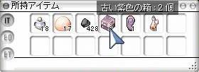 f0034175_16653.jpg