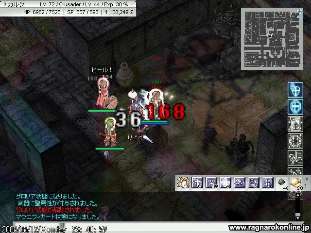 b0099376_0355417.jpg
