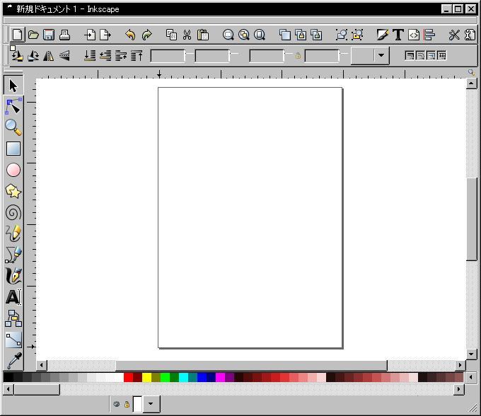 Inkscape0.43-2、0.44pre_b0003577_167519.jpg