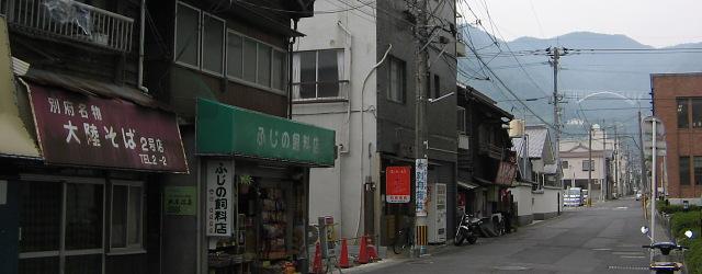 """下町の""""あんぱん""""・・・「友永パン」_c0001578_2153261.jpg"""