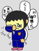 2006年6月13日(火) 曇り・20℃_a0024488_851037.jpg