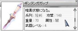 f0058491_12151376.jpg