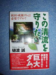 b0074601_20535491.jpg