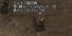 c0045001_2095625.jpg