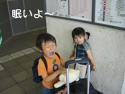 b0075202_093837.jpg