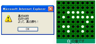 f0099902_20275823.jpg