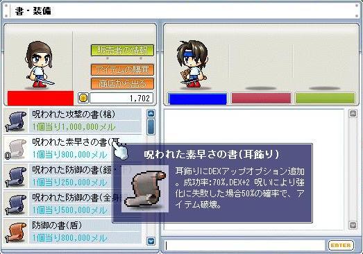 b0096204_22401868.jpg