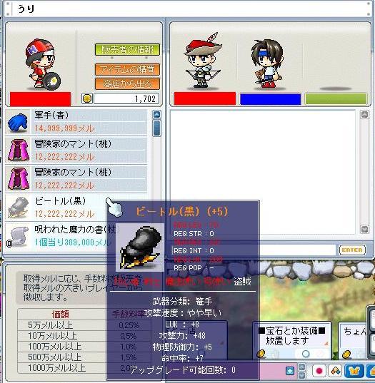 b0096204_22405853.jpg