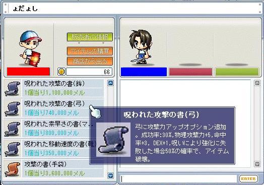 b0096204_22492129.jpg