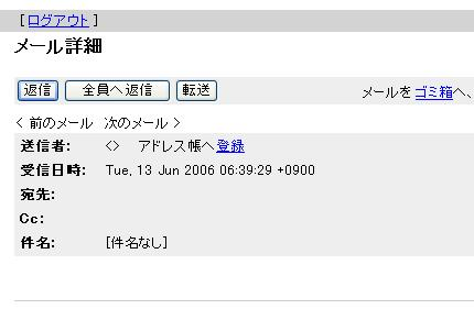 a0020808_085141.jpg