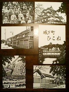 『彦根きりえ研究会作品展』_f0017409_23283054.jpg