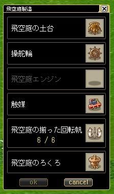 b0089614_22145137.jpg