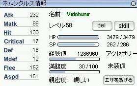 f0047915_9324492.jpg