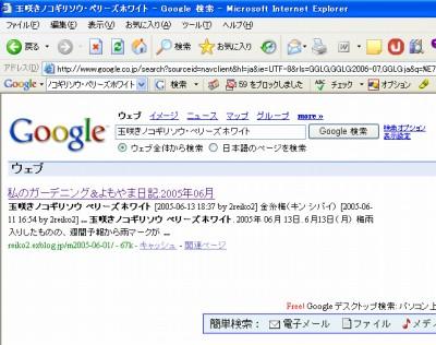 b0075917_21432328.jpg