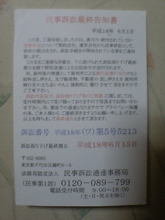 b0101719_122488.jpg