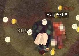 b0035920_1091237.jpg
