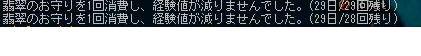 d0021620_8501932.jpg