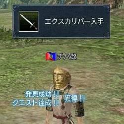 f0073227_0474242.jpg